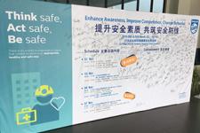 Safety and behavior: think safe, act safe, be safe